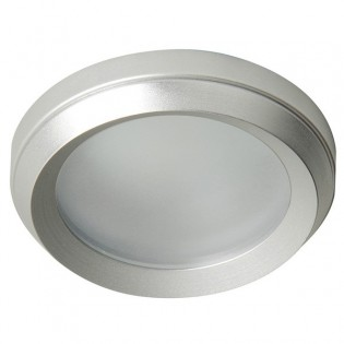 Foco empotrable BASIC Aluminio fijo cristal mate. Wonderlamp